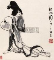 湘妃图 立轴 水墨纸本 - 132356 - 中国书画 - 2006新年拍卖会 -收藏网