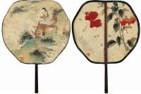 吴光宇(1928-1972)、俞致贞(1915-1995)人物花卉 成扇 -  - 中国书画(一) - 2007秋季艺术品拍卖会 -收藏网