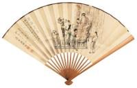 人物书法 成扇 设色纸本 -  - 中国书画 - 2007夏季艺术精品拍卖会 -中国收藏网