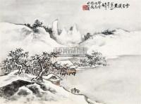 雪里送炭 镜片 纸本 -  - 鲁特刘瑰玲艺术藏品专场 - 2011年春季艺术品拍卖会 -中国收藏网