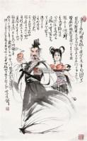 人物 立轴 设色纸本 - 程十发 - 中国书画 - 2011年春季拍卖会(329期) -收藏网