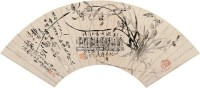 兰花 扇面 水墨纸本 -  - 名家精品专场 - 四季拍卖会(一) -中国收藏网