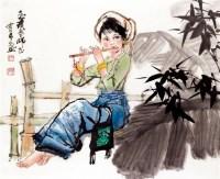 少女吹笛 立轴 纸本 - 127986 - 中国书画(一) - 2011首届秋季艺术品拍卖会 -收藏网