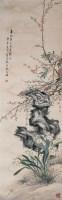 汪周   花卉 -  - 中国书画 - 2008迎春艺术品拍卖会 -收藏网