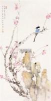 春融只待乾坤醉 软片 设色纸本 - 周午生 - 中国书画(一) - 2011春季中国书画拍卖会 -收藏网