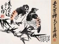 李苦禅 鸟 立轴 - 139807 - 近现代书画专场 - 2007春季大型艺术品拍卖会 -收藏网