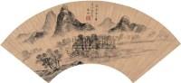 仿米家山水 - 陈焕 - 中国扇面书画 - 十五周年庆典拍卖会 -收藏网