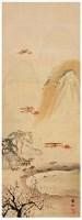 佚名 人物书法 -  - 书画古籍精品 - 2007秋季拍卖会 -中国收藏网