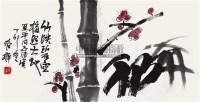 双清图 镜片 设色纸本 - 124651 - 中国书画(二) - 2011年夏季拍卖会 -收藏网