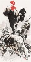 雄视 软片 - 萧 焕 - 中国书画(一) - 2011秋季书画拍卖会 -收藏网