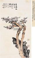红梅寿石 立轴 设色纸本 - 116006 - 中国书画 - 2008春季艺术品拍卖会 -收藏网