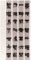 书法 镜心 纸本 - 陈亮 - 中国书画 - 2011秋季拍卖会 -中国收藏网