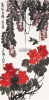 春风送暖 立轴 纸本 - 116481 - 中国书画(一) - 2011年春季艺术品拍卖会 -收藏网