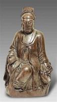楠木雕男相观音坐像 -  - 艺术珍玩 - 十周年庆典拍卖会 -收藏网