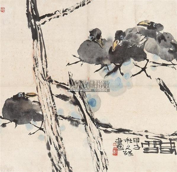 春雪 镜框 - 118346 - 中国书画 - 2011年春季艺术品拍卖会 -收藏网