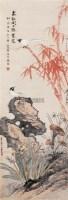 众仙同日咏霓裳 立轴 设色纸本 - 符铸 - 中国书画(一) - 2006春季文物展销会 -中国收藏网