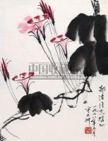 牵牛花 镜心 设色纸本 - 125708 - 中国书画 - 2006新年拍卖会 -收藏网