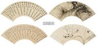 花卉 书法 龙 书法 扇面 水墨纸本 -  - 中国书画 - 2011秋季拍卖会 -收藏网