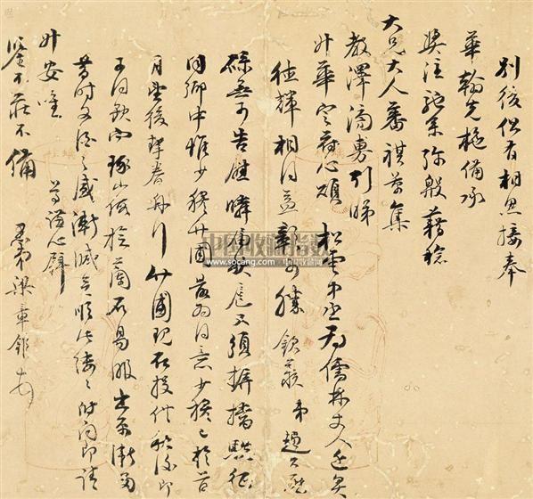 书法 镜片 水墨纸本 -  - 文盛轩藏中国书画著录专场 - 河南鸿远首届艺术品拍卖会 -收藏网