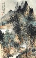 山水 镜心 设色纸本 - 127973 - 当代书画名家精品专场 - 2008春季拍卖会 -收藏网