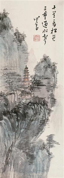 十里看松色 镜心 设色纸本 - 1518 - 小品专场 - 首届艺术品拍卖会 -收藏网