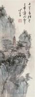 十里看松色 镜心 设色纸本 - 1518 - 小品专场 - 首届艺术品拍卖会 -中国收藏网