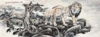 狮魂 镜片 纸本 -  - 保真作品专题 - 2011春季书画拍卖会 -收藏网