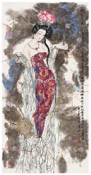 贵妃出浴 镜心 设色纸本 - 123322 - 中国书画(当代名家书画)专场 - 2007春季拍卖会 -收藏网