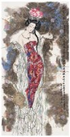 贵妃出浴 镜心 设色纸本 - 薛林兴 - 中国书画(当代名家书画)专场 - 2007春季拍卖会 -收藏网