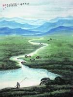 草原牧歌 立轴 设色纸本 - 31285 - 中国书画 - 2008太平洋迎春艺术品拍卖会 -收藏网