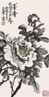 墨香 立轴 - 王企华 - 中国书画 - 2006迎春书画拍卖会 -收藏网