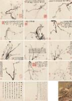 墨梅册 册页 (12开) 纸本 - 李方膺 - 古代绘画专场 - 2010春季艺术品拍卖会 -收藏网