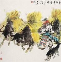 高原黄金路 立轴 设色纸本 - 114744 - 中国书画 - 第55期中国艺术精品拍卖会 -收藏网