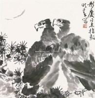 双鹰图 纸本水墨 -  - 中国书画 - 2011春季艺术品拍卖会 -收藏网