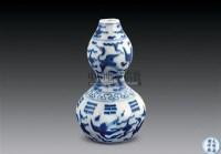 明嘉靖 青花云鹤八卦纹葫芦瓶 -  - 瓷器 - 2006秋季艺术品拍卖会 -收藏网