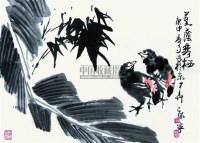 康宁  蕉荫图 立轴 - 70709 - 中国书画 - 第二届中国书画拍卖会 -中国收藏网