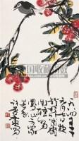 荔枝 镜心 设色纸本 - 许麟庐 - 中国书画(二) - 2009新春书画(第63期) -收藏网