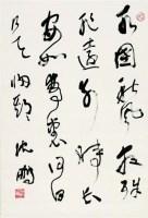 行书 - 90478 - 中国书画 - 2007秋季艺术品拍卖会 -中国收藏网