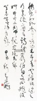 草书 镜心 纸本 - 115962 - 书法专场 - 2011首届秋季艺术品拍卖会 -中国收藏网