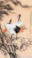 苍松多寿 立轴 设色纸本 - 戴元俊 - 中国书画(一) - 2010常州三周年艺术品拍卖会 -收藏网