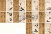 湖上老人 花鸟行书册 10开 -  - 字画扇册 - 2010年迎春艺术品拍卖会 -收藏网