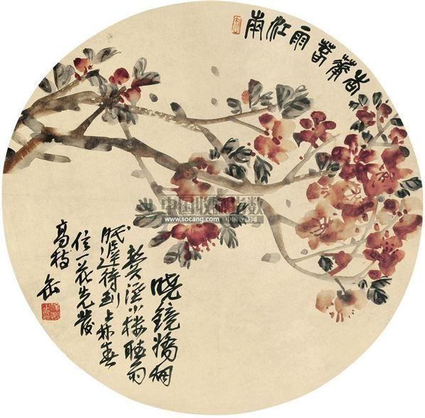 杏花图 镜框 纸本 - 116056 - 扇画小品专题 - 庆二周年秋季拍卖会 -中国收藏网
