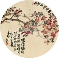 杏花图 镜框 纸本 - 116056 - 扇画小品专题 - 庆二周年秋季拍卖会 -收藏网