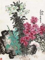 山花 镜心 纸本 - 132233 - 中国书画 - 2011秋季拍卖会 -收藏网