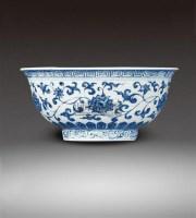 青花缠技莲纹碗 -  - 瓷器 - 2011中博香港大型艺术品拍卖会 -收藏网