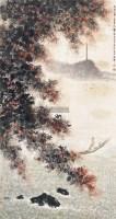 溪山放棹 立轴 设色纸本 - 傅抱石 - 中国近现代书画 - 2011秋季拍卖会 -中国收藏网