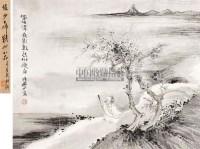 高士图 立轴 纸本 - 116006 - 中国书画 - 2011年秋艺术精品拍卖会 -收藏网