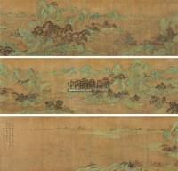 青绿山水卷 手卷 绢本 - 王宠 - 中国书画(十) - 嘉德四季第二十六期拍卖会 -收藏网