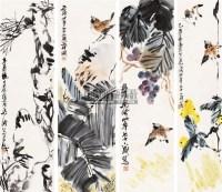 花鸟 四屏 纸本 - 4475 - 中国书画 - 2011年秋艺术精品拍卖会 -收藏网