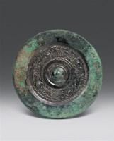 四灵纹镜 -  - 中国古董 - 2007年春季大型艺术品拍卖会 -收藏网